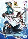 ファンタシースターオンライン2 ジ アニメーション 6(初回限定版)【Blu-ray】 [ 蒼井翔太