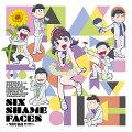 SIX SHAME FACES 〜今夜も最高!!!!!!〜