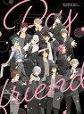 ボーイフレンド(仮)キャラクターソングアルバム vol.2 [ (ゲーム・ミュージック) ]