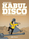 Kabul Disco KABUL DISCO (Kabul Disco) [ Nicolas Wild ]