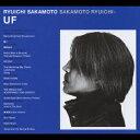 Ryuichi Sakamoto 映画音楽ベスト『UF』 [ 坂本龍一 ]