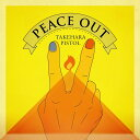 PEACE OUT (初回限定盤 CD+DVD) [ 竹原ピストル ]