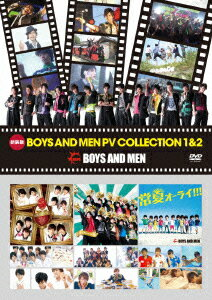 新装版 BOYS AND MEN PV COLLECTION 1&2 [ BOYS AND MEN ]