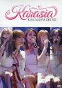 THE FINAL SHOW -KARA 2nd JAPAN TOUR 2013 KARASIA- (仮) 【初回限定盤】 [ KARA ]