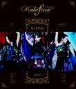 Kalafina 9+one at 東京国際フォーラムホールA【Blu-ray】 [ Kalafina ]