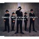Secret Agent Man Secret Agent