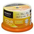 データ用CD-R 700MB 48倍速 罫線入シルバー50枚P