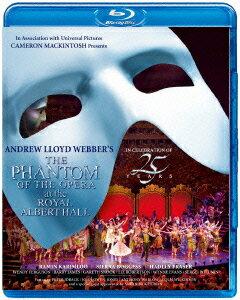 オペラ座の怪人 25周年記念公演 in ロンドン【Blu-ray】 [ ラミン・カリムルー…...:book:16037702