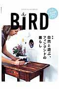 BIRD No8, フィンランド特集号