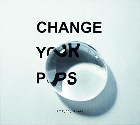 Change your pops (初回限定盤 CD+DVD) [ 雨のパレード ]