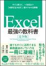 Excel �Ƕ��ζ��ʽ�δ����ǡ�--�����˻Ȥ��ơ�������Ω�ġ����̤����߽Ф���Ķ��������Ż���