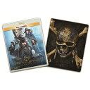 パイレーツ・オブ・カリビアン/最後の海賊 MovieNEX プラス3Dスチールブック(オンライン数量
