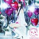 マジカルリップKISS(初回限定CD+DVD) [ なあ坊豆腐@那奈 ]