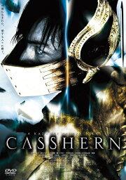 CASSHERN [ <strong>伊勢谷友介</strong> ]
