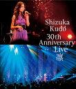 Shizuka Kudo 30th Anniversary Live 凛【Blu-ray】 [ 工藤静香 ] - 楽天ブックス