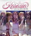 THE FINAL SHOW -KARA 2nd JAPAN TOUR 2013 KARASIA- (仮) 【初回限定盤】【Blu-ray】 [ KARA ]