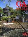 GA houses(99) 世界の住宅