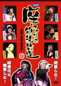 http://thumbnail.image.rakuten.co.jp/@0_mall/book/cabinet/8716/4988003808716.jpg