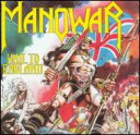 【輸入盤】Hail To England Manowar
