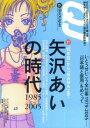 クイックジャパン(61)