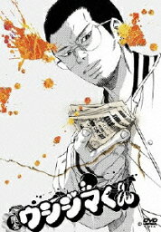 闇金ウシジマくん ディレクターズカット版 DVD-BOX [ <strong>山田孝之</strong> ]