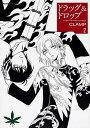 ドラッグ&ドロップ(2) (カドカワコミックスA) [ CLAMP ]