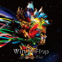 Wings Flap [ L'Arc〜en〜Ciel ]