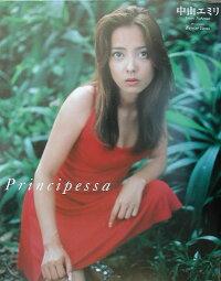 Principessa中山エミリ写真集