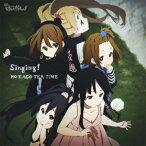 映画「けいおん!」ED曲::Singing!(初回限定盤) [ 放課後ティータイム ]
