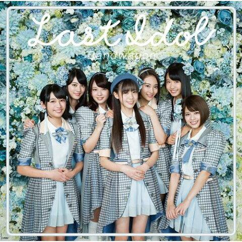 バンドワゴン (初回限定盤B CD+DVD) [ ラストアイドル ]