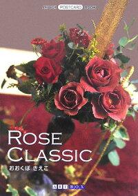 Roseclassic