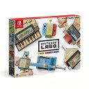 Nintendo Labo Toy-Con 01: Vari...