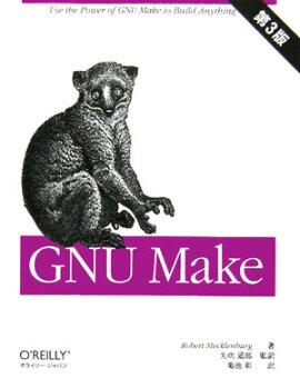 GNU��Make��3��
