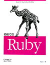 【送料無料】初めてのRuby [ Yugui ]