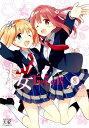 桜Trick(8) (まんがタイムKRコミックス) [ タチ ]