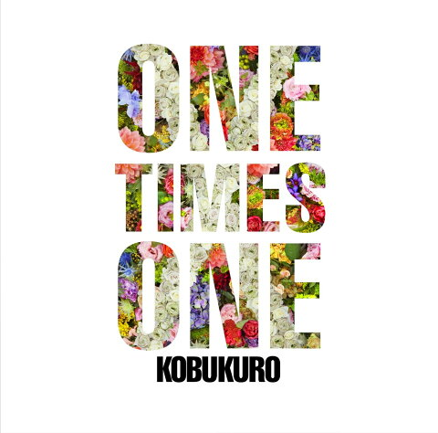 【先着特典】ONE TIMES ONE (初回限定盤) (特製ポケットカレンダー(KOBUKUROサポート店ver)付き) [ コブクロ ]