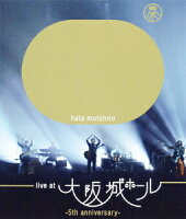 LIVE AT OSAKA-JO HALL 〜5TH ANNIVERSARY〜【Blu-ray】
