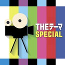 THE�ơ��� [SPECIAL]