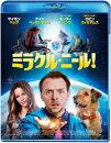 �ߥ饯�롦�ˡ���!��Blu-ray��