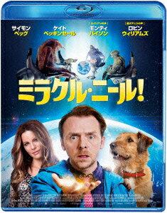 ミラクル・ニール!【Blu-ray】 [ サイモン・ペッグ ]