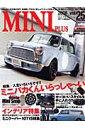 ミニ・プラス(vol.25)