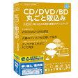 CD革命/Virtual_Ver.14_乗り換え/優待版