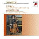 ベスト・クラシック100 94::バッハ:無伴奏チェロ組曲全集(Blu-spec CD2) [ アンナー・ビルスマ ]