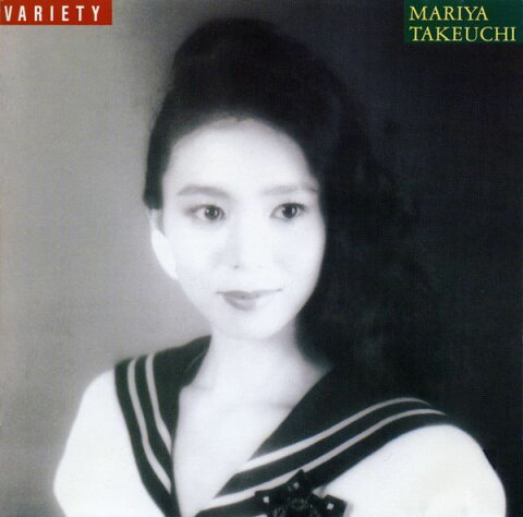 Variety (30th Anniversary Edition) [ 竹内まりや ]