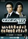 サラリーマンNEO Season4 DVD BOX1 [ 生瀬勝久 ]