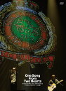 """【送料無料】KOBUKURO LIVE TOUR 2013 """"One Song From Two Hearts"""" FINAL at 京セラドーム大阪(2DVD) [ コブクロ ]"""