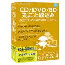 CD革命/Virtual_Ver.14_アカデミック版