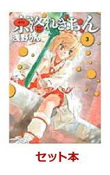 京洛れぎおん 1-5巻セット (Blade comics) [ 浅野りん ]