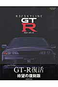 R32��Skyline��GT-R��best��album������