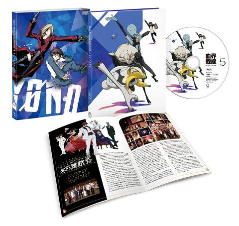 血界戦線 & BEYOND Vol.5(初回生産限定版)【Blu-ray】 [ 小山力也 ]